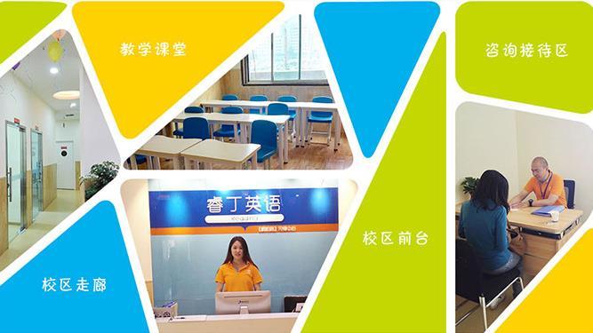 十个很不错的郑州学英语培训机构推荐