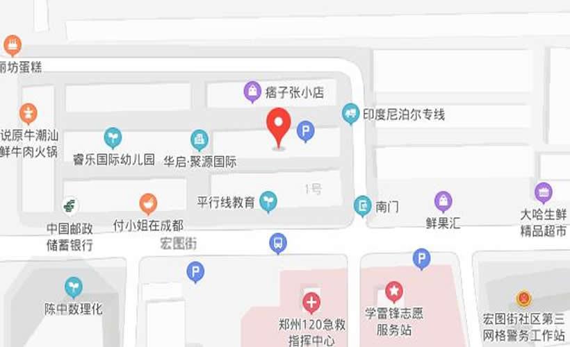 郑州圣三一外语培训中心(聚源路校区)地址