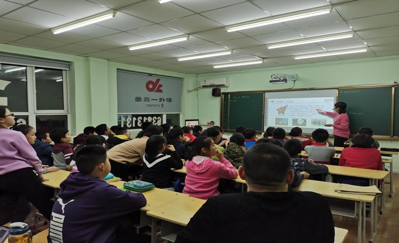 郑州圣三一外语培训中心培训机构环境