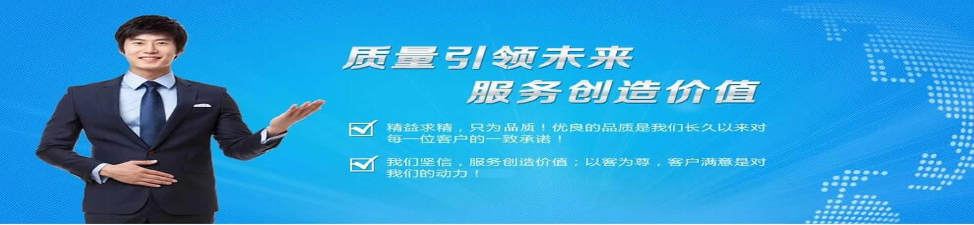 郑州朗星教育
