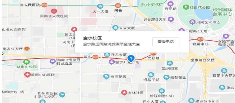 郑州新励成口才教育校区地址