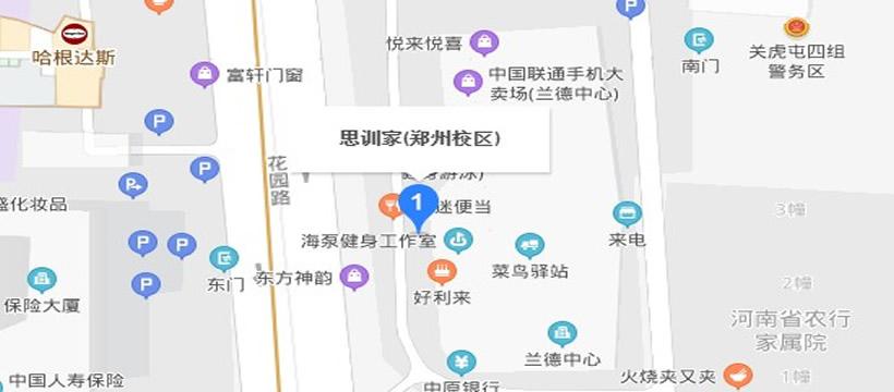 郑州思训家演讲口才培训学校校区地址