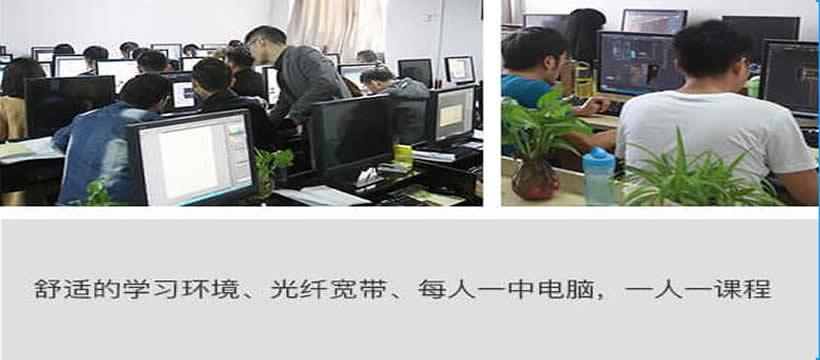郑州清新教育学校环境