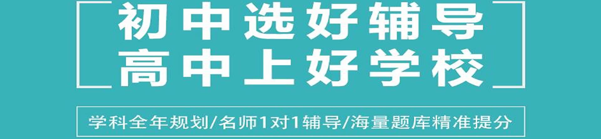郑州优实力教育