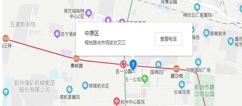 郑州时代画居美术中原区校区地址