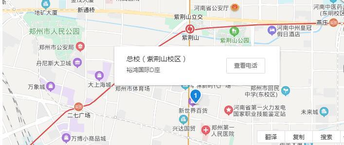 郑州XIN时代超模培训总校紫荆山校区地址