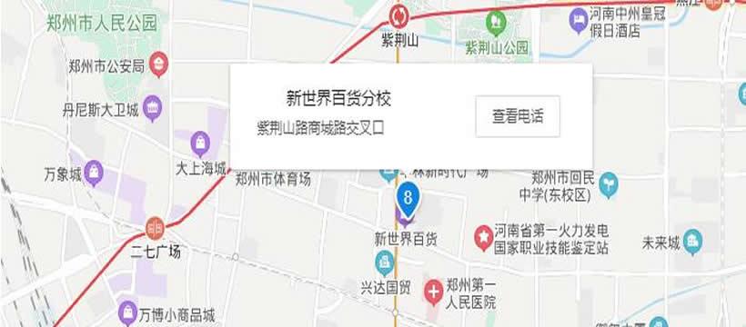郑州新武道跆拳道新世界百货分校校区地址
