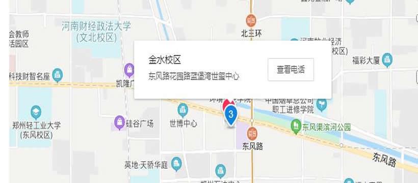 郑州优路教育金水校区校区地址