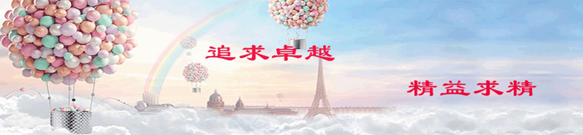 郑州东方希望教育