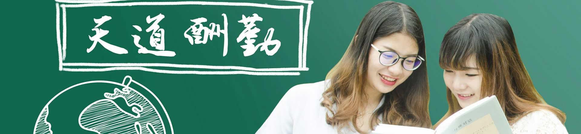郑州京耀教育