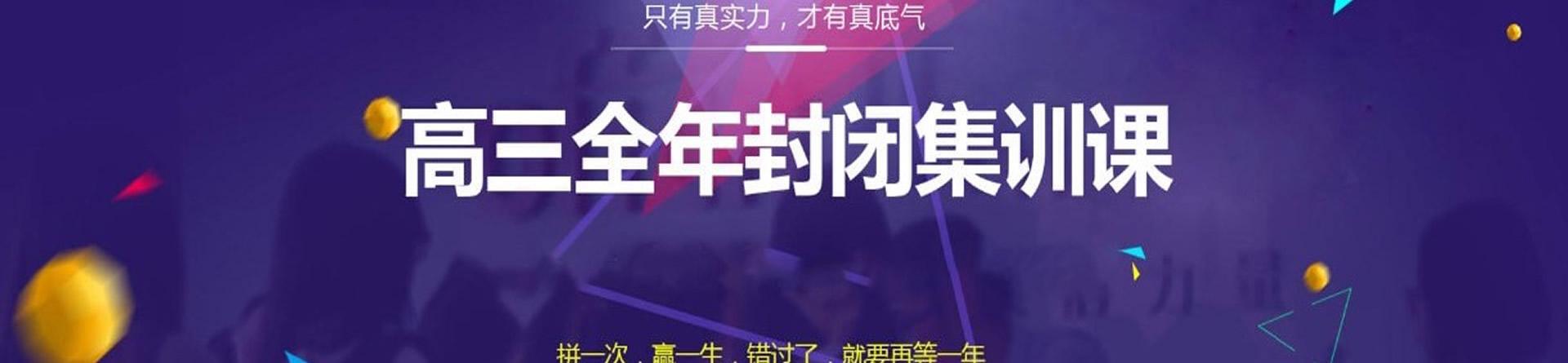 郑州京尚教育