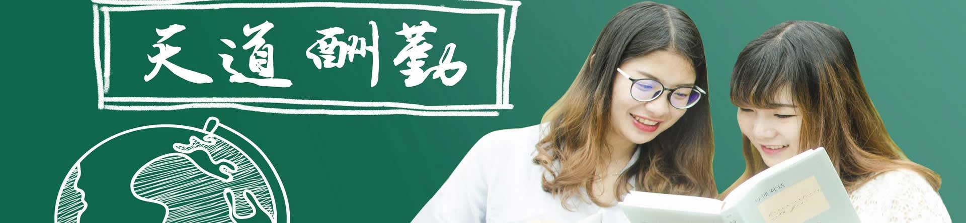 郑州读思教育