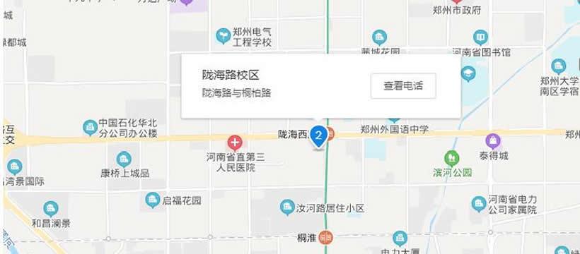 郑州英杰教育陇海路校区地址