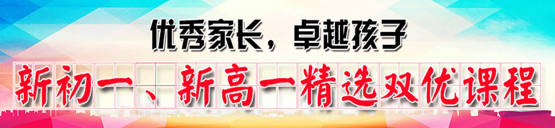 郑州汇之学教育
