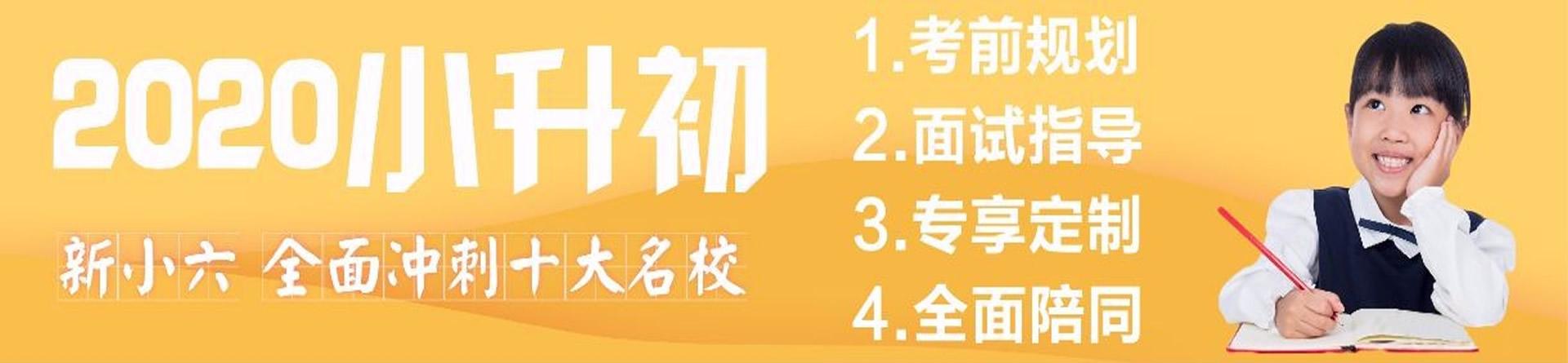 郑州清远教育