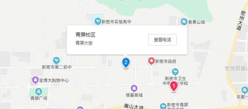 郑州东方作文新密市青屏校区地址