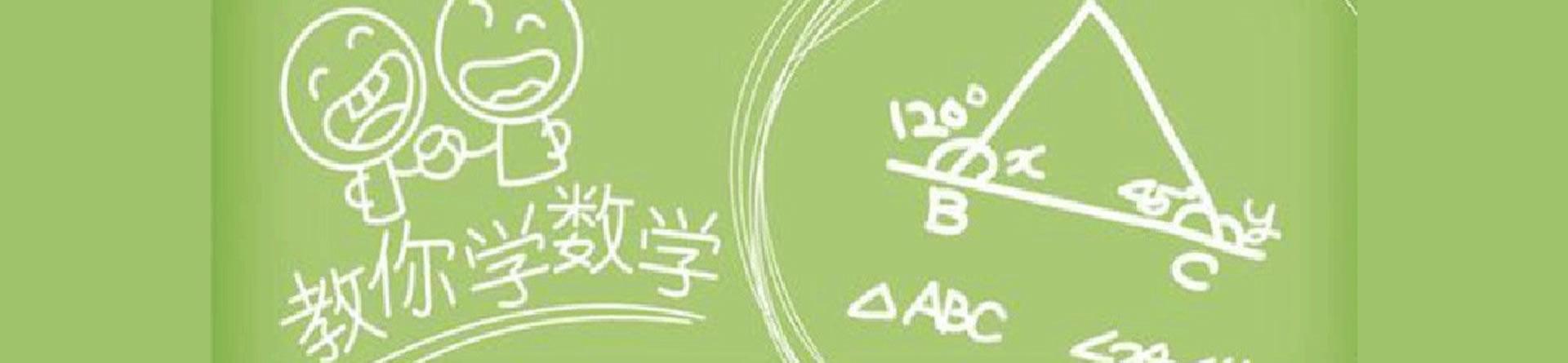 郑州311数学