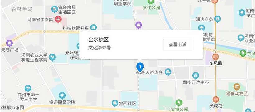 郑州仕德铧教育金水校区地址