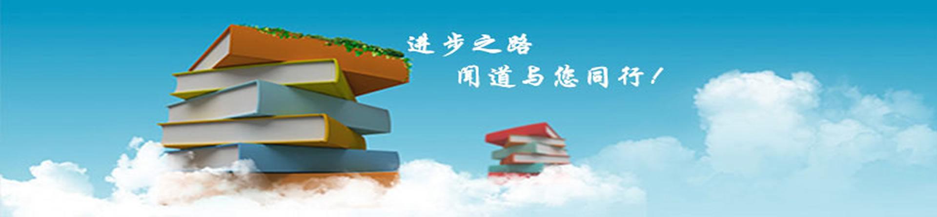 郑州恒欣教育
