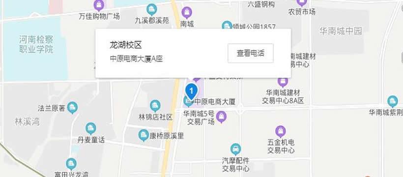 郑州恒欣教育龙湖校区地址