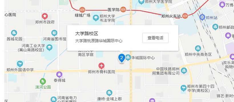 郑州恒欣教育二七区大学路校区地址