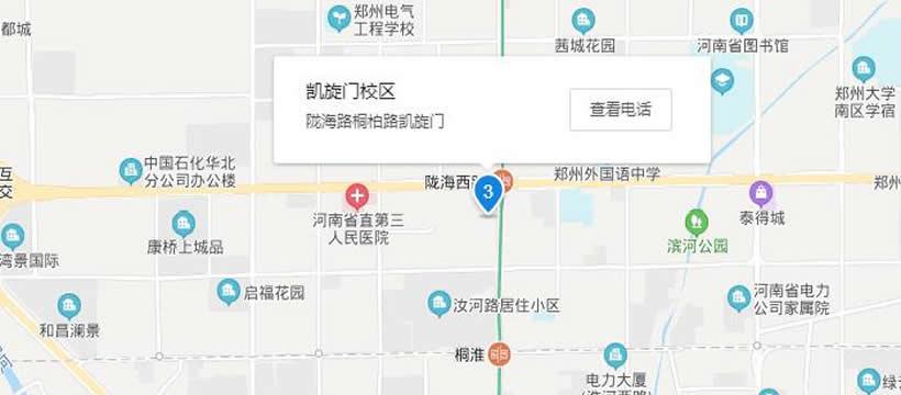 郑州恒欣教育中原区凯旋门校区地址
