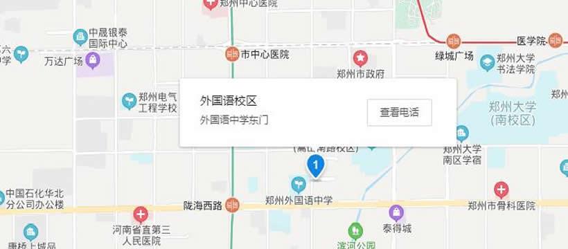 郑州中豫慧之源教育中原区外国语校区地址