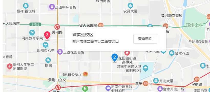 郑州中豫慧之源教育金水区省实验校区地址