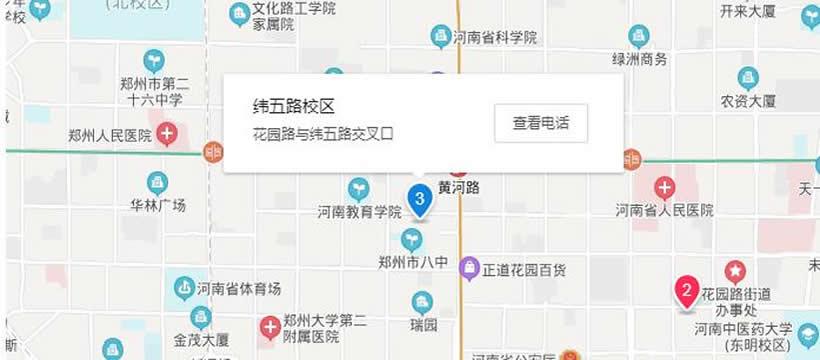 郑州中豫慧之源教育金水区纬五路校区地址
