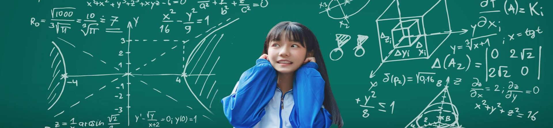 郑州精锐教育