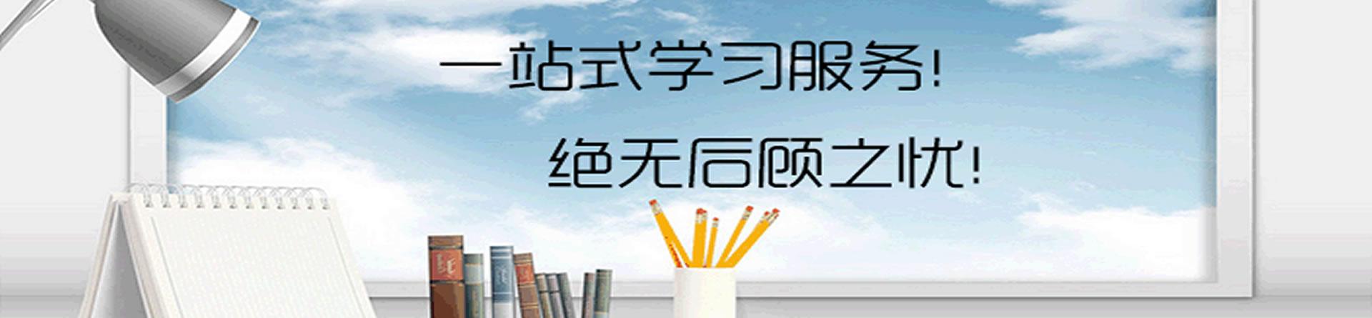 郑州尚馨教育