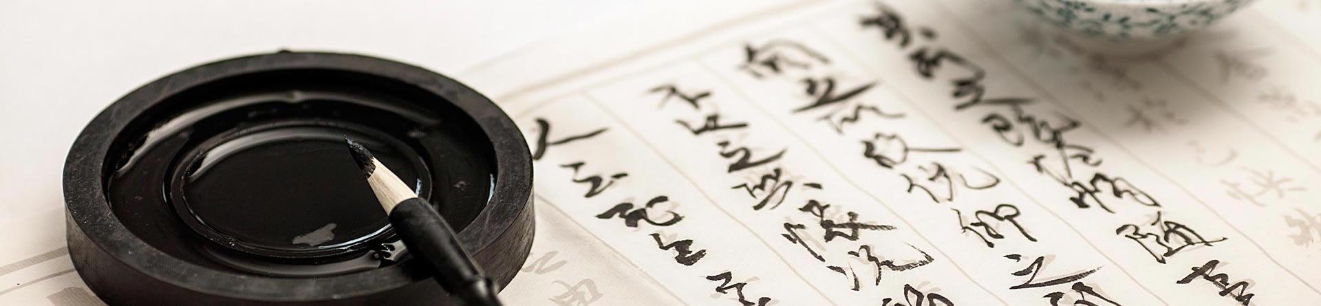郑州圆心书画
