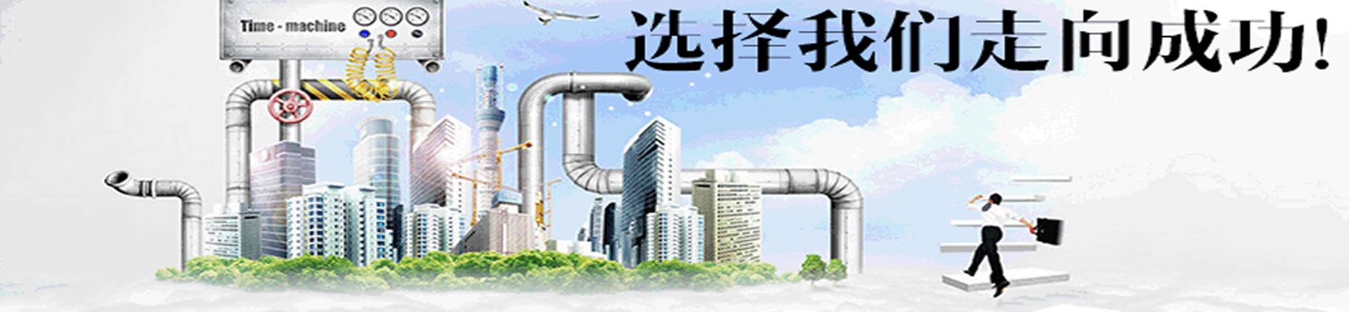 郑州学海教育