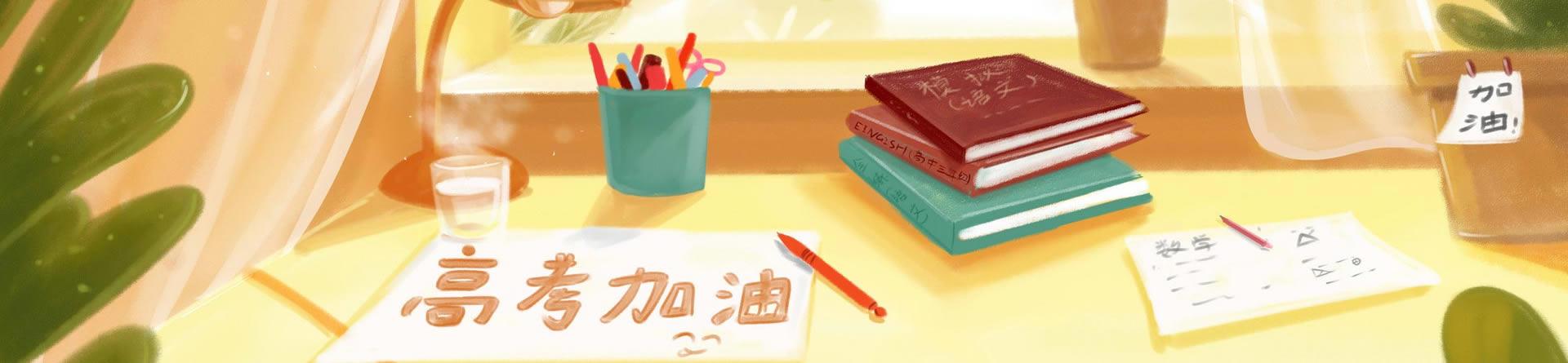 郑州行必果教育