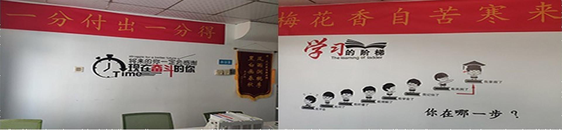 郑州大之文教育