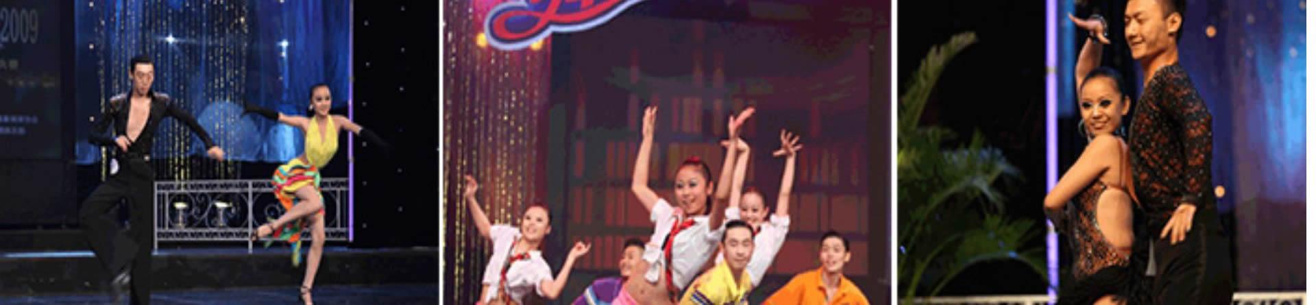 郑州青兰舞蹈