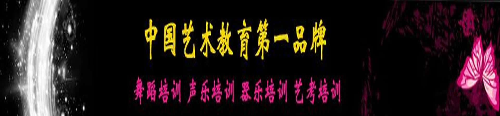 河南常歌艺术培训学校