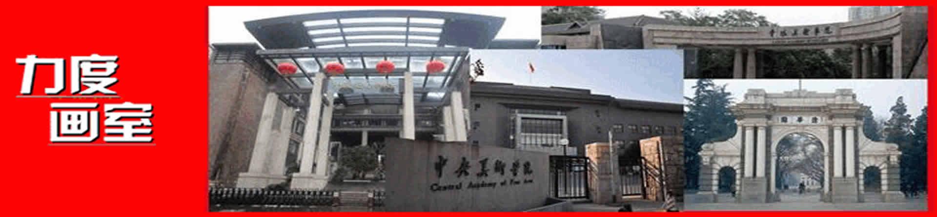 郑州力度艺术画室