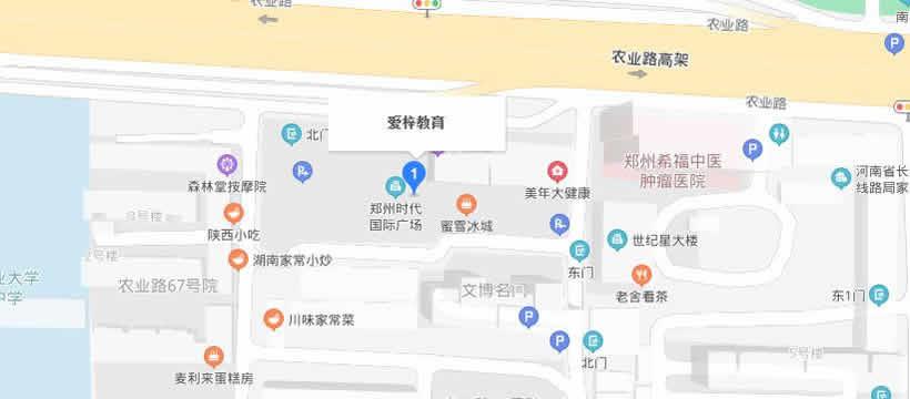 郑州爱梓教育时代国际广场校区地址