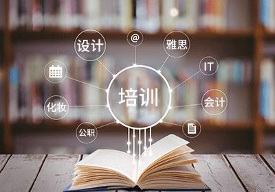 南京禾苗教育