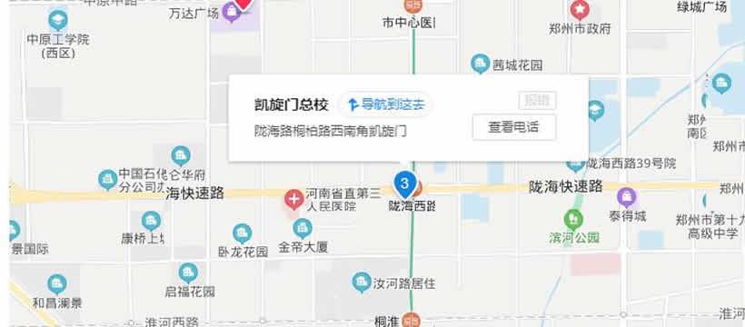 郑州爱音音乐艺术中心凯旋门总校校区地址