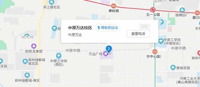 郑州爱音音乐艺术中心中原万达校区地址