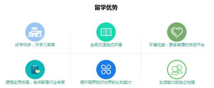 郑州英路教育机构