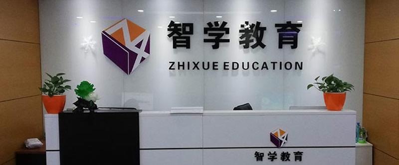 郑州智学小学六年级1对1英语辅导班课程详情