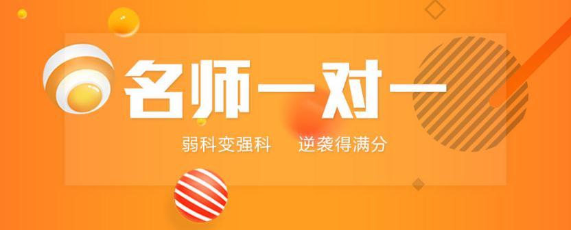 郑州一对一英语个性辅导班