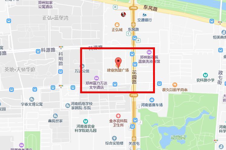 郑州优斯国际少儿英语总校地址详情