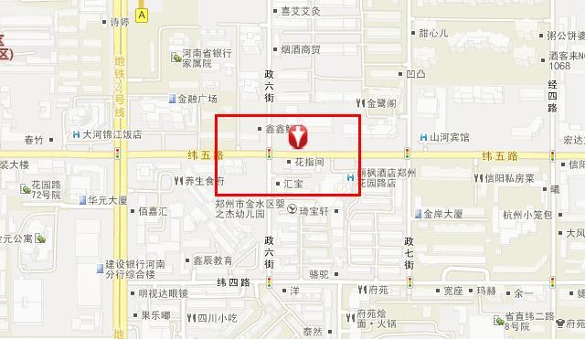 郑州优斯少儿国际英语纬五路校区地址