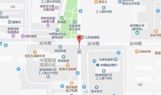 郑州优斯少儿国际英语汝河路校区