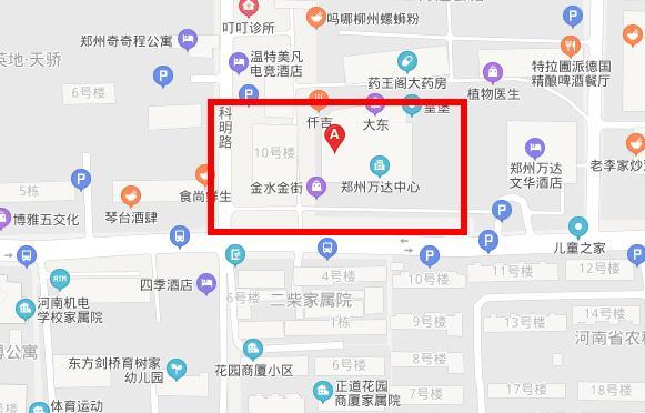 郑州大华教育金水校区地址