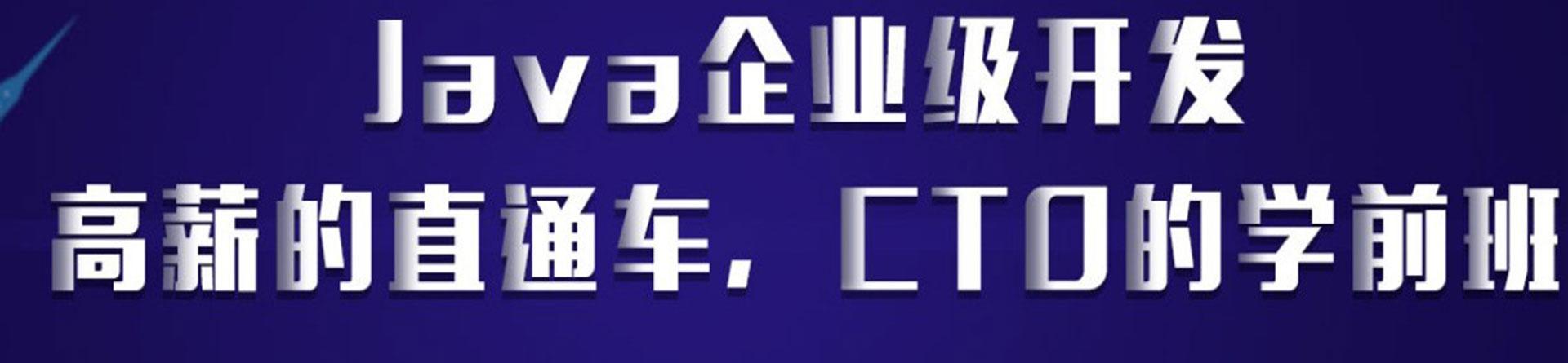 郑州北游教育